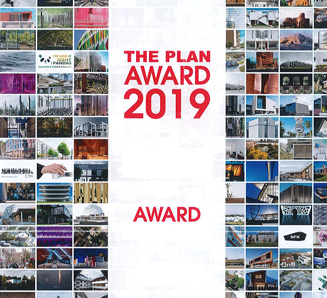 THE PLAN AWARD